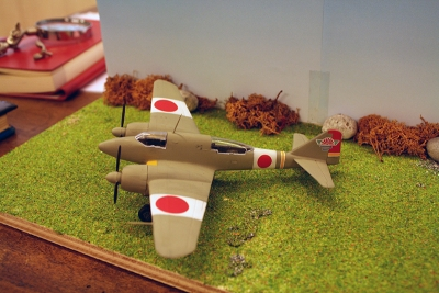 "Mitsubishi Ki-46 II ""Dinah"""